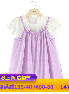 拉比母婴旗舰店宝宝短袖哈衣套装女宝宝吊带T恤连体衣婴儿夏装