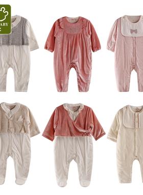 拉比母婴旗舰店婴儿秋冬保暖连体初生满月衣服女宝宝夹棉男哈衣