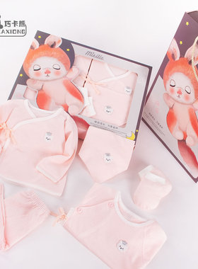 刚出生鼠宝宝婴儿服夏季礼盒新生儿套装母婴旗舰店新生儿月子礼物