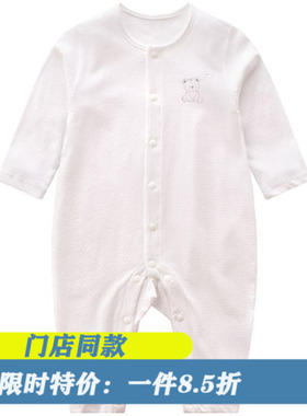 拉比母婴旗舰店婴儿连体衣超薄夏款2020宝宝空调房睡衣婴儿夏装