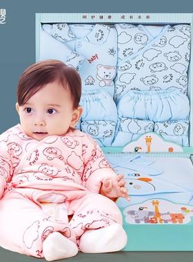新生婴儿儿衣服玉璎母婴旗舰店用品刚出生满月百岁礼物婴幼儿春装
