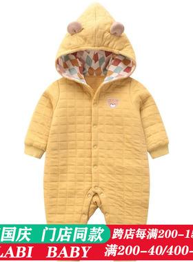 拉比母婴旗舰店婴儿连体衣夹棉宝宝保暖连帽外出哈衣拉比婴儿衣服