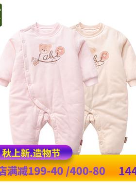 拉比母婴旗舰店婴儿连体衣加厚2020专柜款新生儿保暖哈衣爬爬服冬