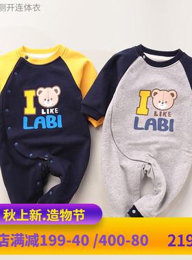 拉比母婴旗舰店婴儿连体衣冬加厚2020宝宝外出哈衣爬爬服偏开加绒