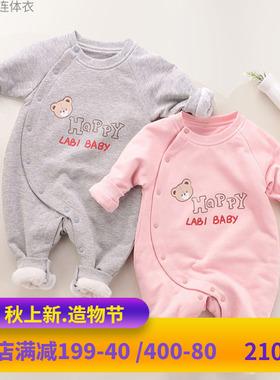 拉比母婴旗舰店2020婴儿冬装宝宝哈衣爬服加绒加厚婴儿连体衣偏开
