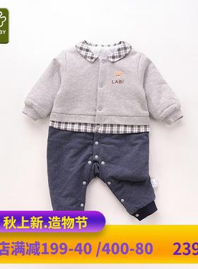 拉比婴儿衣服2020冬款婴儿连体衣夹棉厚假两件宝宝冬装母婴旗舰店