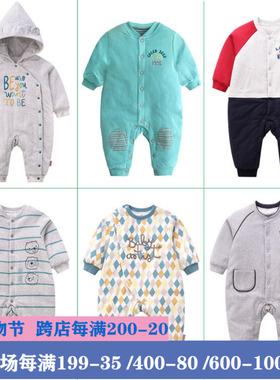 拉比母婴旗舰店婴儿连体衣夹棉2020专柜款新生儿保暖哈衣爬爬服冬