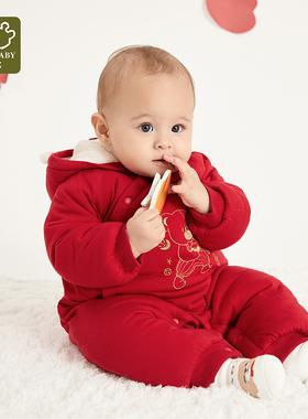拉比母婴旗舰店婴儿秋冬加厚保暖连体衣唐装宝宝中国风哈衣衣服