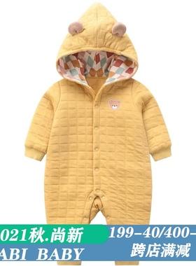 母婴旗舰店婴儿连体衣夹棉宝宝保暖连帽外出哈衣婴儿衣服