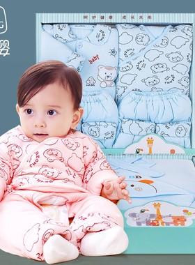 新生婴儿儿衣服母婴旗舰店用品刚出生满月百岁礼物婴幼儿冬装1009