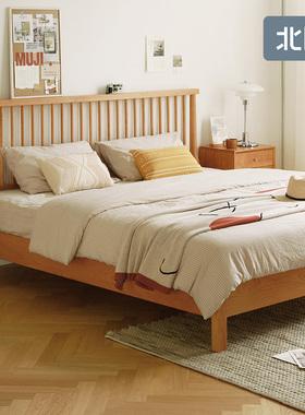 北陌家具实木床现代简约樱桃木1.8米1.5日式白橡木原木色温莎北欧