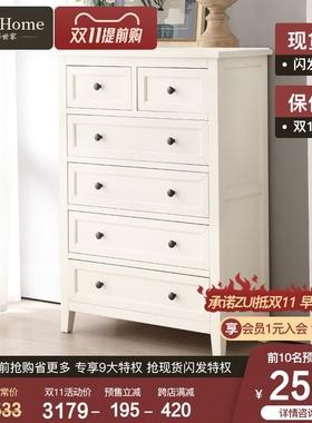 奢华世家 美式乡村全实木复古橡木白色六斗柜 卧室客厅储物柜家具