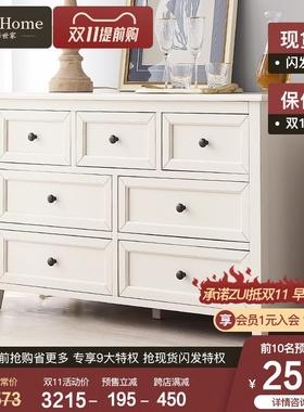 奢华世家美式实木五斗柜橡木白色七斗柜卧室收纳柜客厅储物柜家具