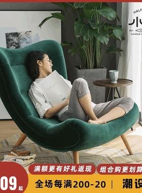 小半家具蜗牛沙发单人北欧创意休闲阳台卧室懒人沙发日式老虎躺椅