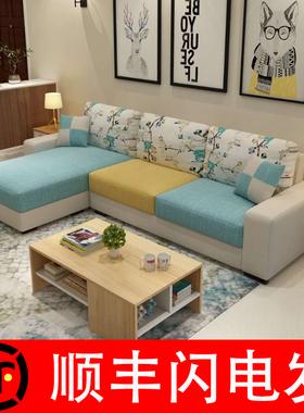 简约现代布艺沙发小户型三人组合贵妃北欧客厅家具整装出租房沙发