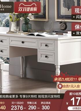 纯实木橡木美式书桌实木电脑桌写字台书房办公桌家具书法桌小户型