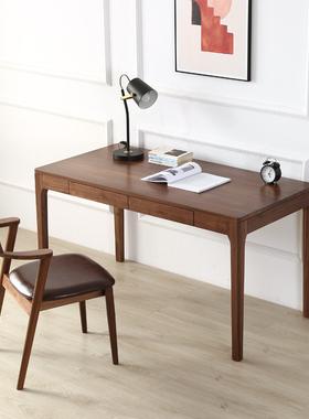 北欧黑胡桃木书桌日式白橡木原木电脑桌实木带抽屉写字台书房家具