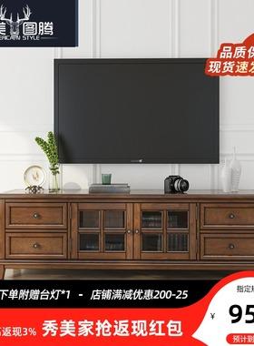 美式全实木电视柜简约乡村小户型茶几电视柜组合白蜡木影视柜家具