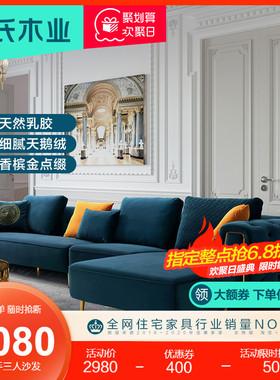 林氏木业美式轻奢布艺沙发小户型客厅网红北欧简约现代家具RBC1K