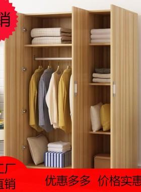 衣柜实木4门卧室家具订制出租房装房间组合柜衣服一体门帘整理柜