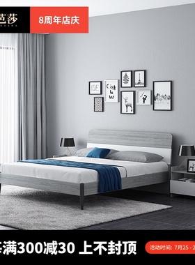 北欧木灰色网红实木现代简约1.8M双人1.5米单人简约名宿床架家具