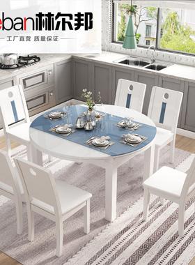 现代简约圆形实木餐桌椅组合可折叠伸缩钢化玻璃火锅饭店组装家具
