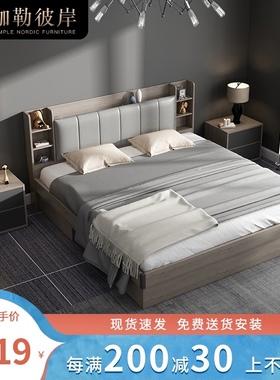 北欧风格家具双人床主卧现代简约风床高箱储物床储物榻榻米现代床