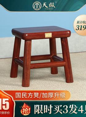 【买三送一】非洲小叶紫檀状元凳加厚小方凳实木换鞋凳板凳家具