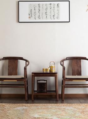 铜师傅 铜木主义 金韵天成 黑胡桃版 圈椅 小茶几 新中式原木家具