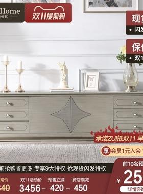 美式轻奢实木2.2米电视柜茶几组合全实木组合柜子客厅小户型家具