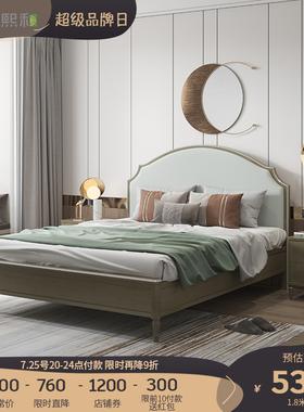 熙和现代轻奢实木床美式简约意式双人软包床大床主卧婚床1.5m家具