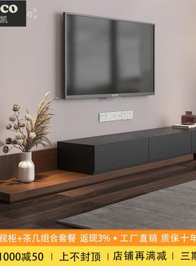 电视柜茶几组合墙柜北欧小户型客厅家具伸缩电视机柜简约现代地柜