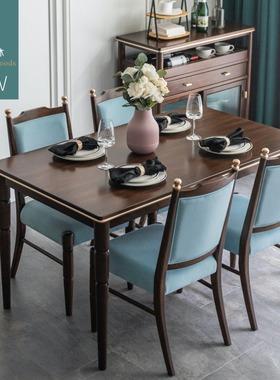 缅因森林红胡桃木餐桌美式轻奢实木新中式长方形小户型餐桌椅家具