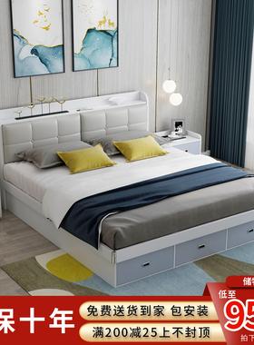 娴念家 现代简约储物床大/小户型收纳床北欧风主卧家具高箱双人床