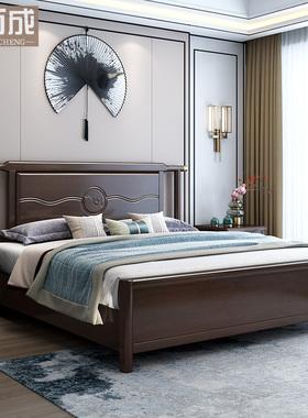 新中式实木床现代简约1.8米主卧室双人婚床1.5M古典禅意实木家具