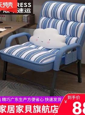 名家家居家具旗舰店单人沙发椅子电脑椅可调节轻奢小户型客厅简约