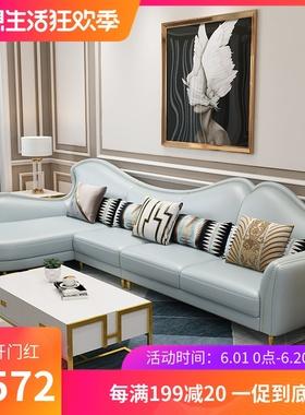 美式轻奢创意真皮沙发后现代简约客厅大小户型转角一二三组合家具
