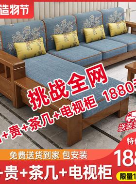 实木沙发组合冬夏两用小户型储物布艺沙发中式转角客厅经济型家具