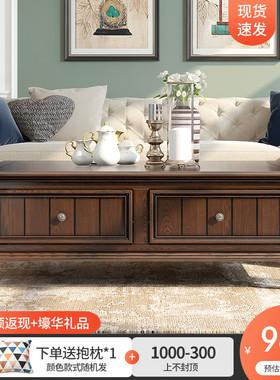 美式乡村实木茶几电视柜组合小户型胡桃色做旧白蜡木客厅茶桌家具
