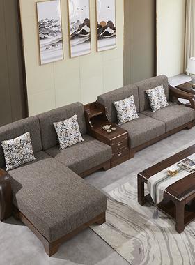 黑胡桃实木组合沙发现代中式简约客厅成人家具布艺转角贵妃多尺寸