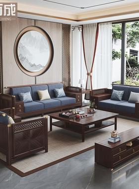 新中式实木沙发茶几组合可拆洗现代简约中国风别墅大户型客厅家具