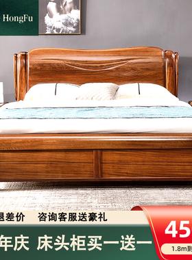 乌金木床2x2.2米全实木双人床1.5储物1.8m主卧室大床中式原木家具