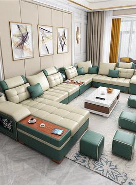 新款布艺沙发简约现代客厅全屋家具免洗科技布大小户型沙发套组