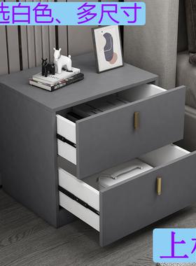 灰色床头柜 简约现代轻奢家具床边柜酒店公寓出租房卧室整装小柜