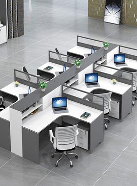 职员办公桌简约现代4人位6四屏风工位桌椅组合办公室家具财务桌子