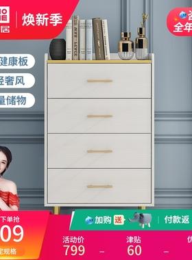 a家家具 现代简约柜子极简储物柜客厅收纳柜小户型五斗柜抽屉柜