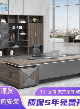 办公桌老板桌椅总裁桌简约现代主管桌子大班台组合办公室家具定制