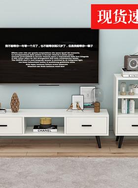 简约现代电视柜茶几组合客厅大小户型电视柜机柜简易欧式轻奢家具