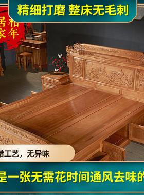 全实木大床红木1.5米1.8双人中式主卧花梨紫檀古典高箱储物家具床