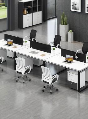职员办公桌 简约现代北京办公家具工位定制屏风卡位电脑桌4人位